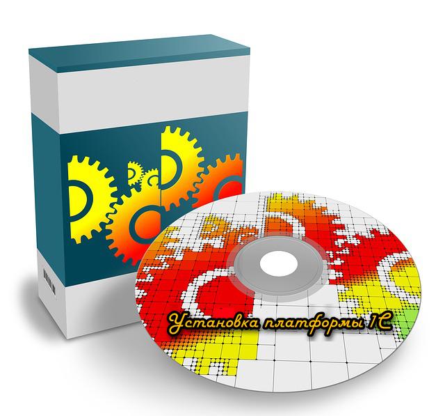 Коробка и диск